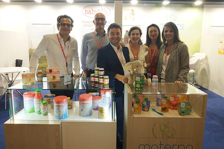 Salon ANUGA 2019